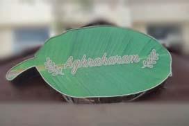 aghraharam restaurant logo
