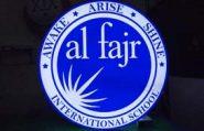 al-fajr-logo
