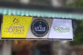 donut-house-logo