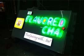 flavoured-chai-logo