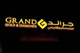 grand-gold-diamonds-logo
