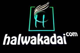 halwa-kadai-logo