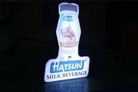 hatsun-logo