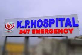 kp-hospital-logo2
