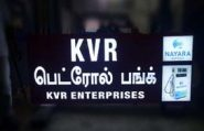 kvr-logo