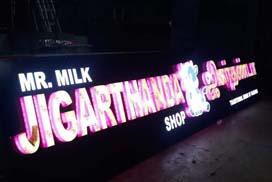 mr milk jigardanta logo