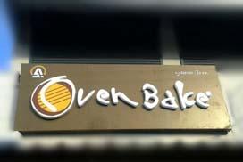 oven-bake-logo