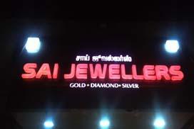 sai-jewellers-logo