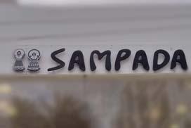 sampada-logo