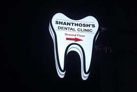 santhosh-dental-logo