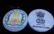 tn-goverment-logo