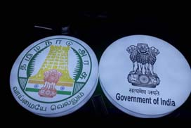 tn-goverment-logo
