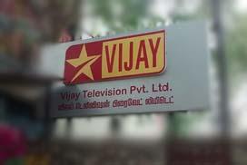 vijay-tv-logo