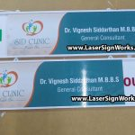 Acrylic Sliding Sign Board