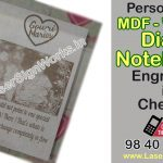 Personalised MDF Diary, Notebook Spiral Engraving