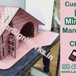 Custom MDF Miniatures, MDF Miniature House