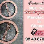 Personalised MDF/Wood Wall Key Holder