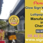 Acrylic Glow Sign Wall Flange - Lollipop Board